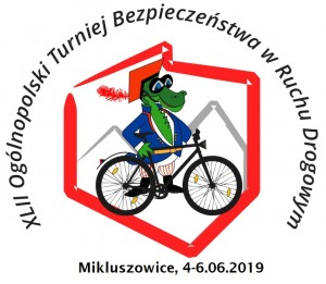 BRD logo 2019